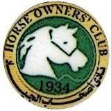 Horse Owners Club - Startup - Create Company/ Business in Egypt