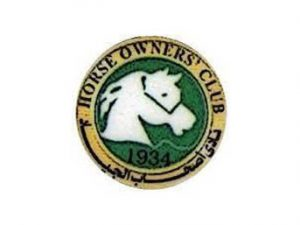 horse owners club -Startup - Create Company/ Business in Egypt