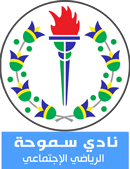 Smouha Club - Startup - Create Company/ Business in Egypt